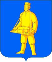Герб - Лотошино Лотошинский район